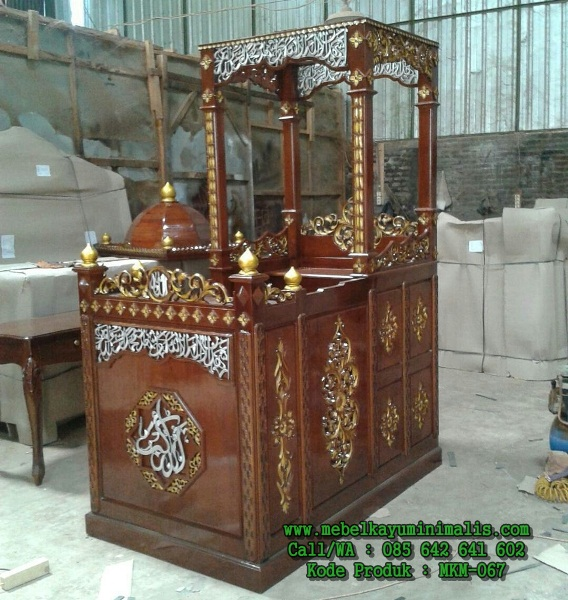 Mimbar Masjid Kaligrafi Jepara Jati MKM-067